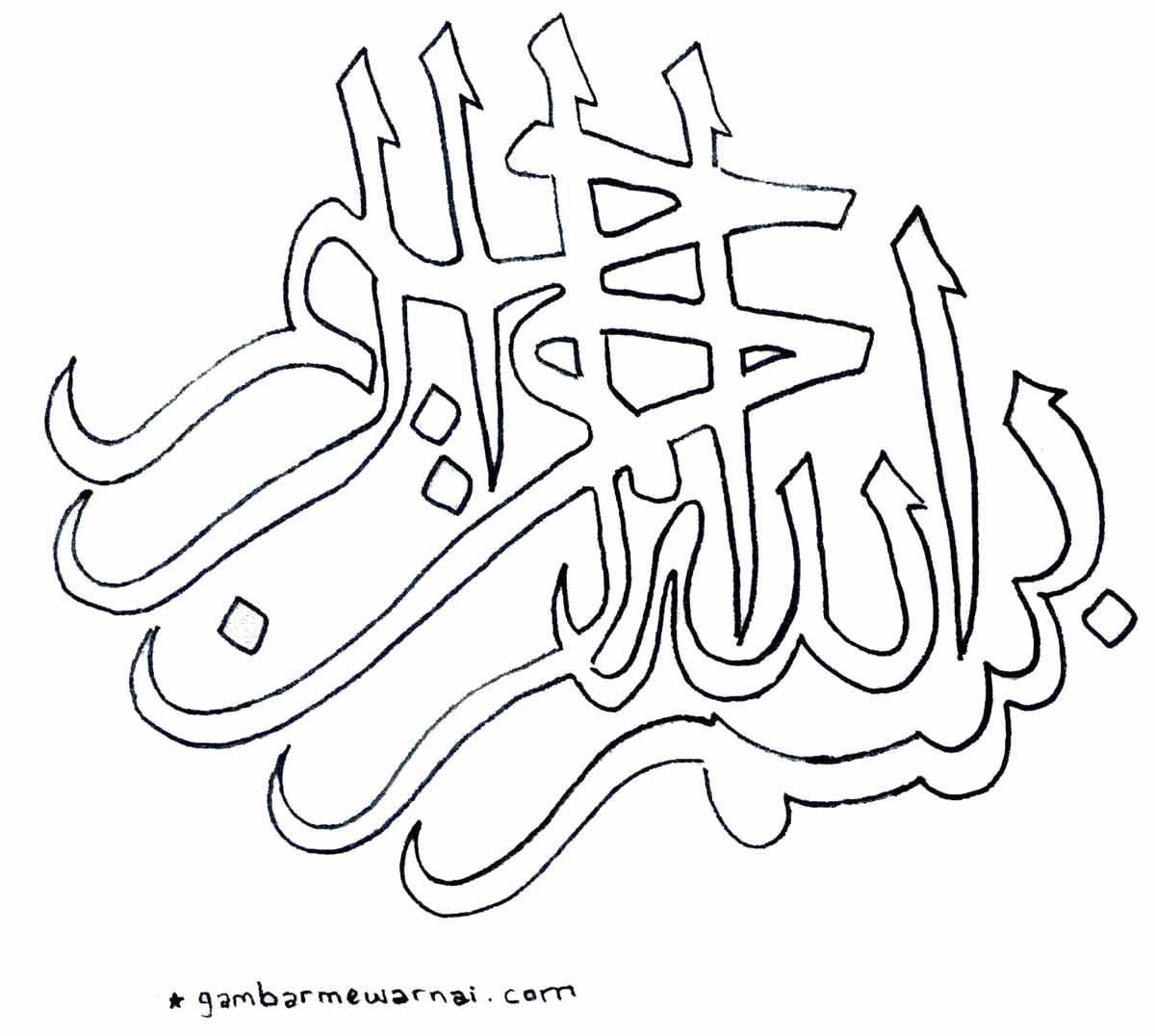 mewarnai kaligrafi bismillah gambar mewarnai kaligrafi
